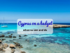 Things to see and do in Cyprus on a budget: Paphos, Europe's Capital of Culture 2017