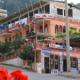 Ideal Pension Hostel Хостел в Фетийе