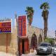 Corinne Hostel Hostel in Elat