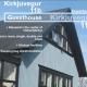 Kirkjuvegur11b ホステル  -  レイキャヴィーク