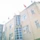 HOTEL ELIZA CONTINENTAL PVT. LTD Hotel ** in New Delhi