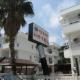 Lara Madi Hotel Otel icinde  Antalya