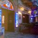 Hotel SUN Hostelli kohteessa Lviv
