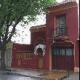 Hostel Los Racimos Hostal en Mendoza